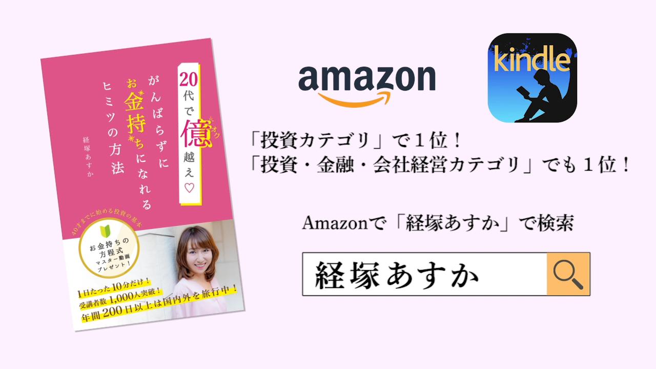 経塚あすか様『電子書籍CM』